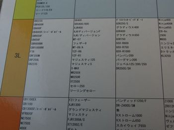 RIMG0179000.JPG